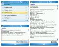 Начато бета-тестирование WebMoney Keeper Mobile - Windows Mobile (PPCKeeper)